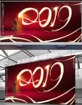 绚丽光线2019猪年展板 PSD