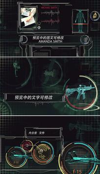 高科技军事医疗节目片头模板