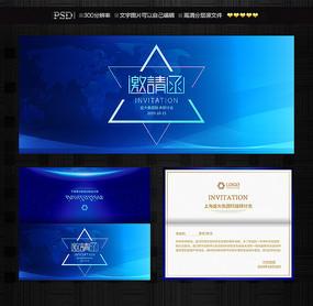 科技商务蓝色年会庆典邀请函 PSD