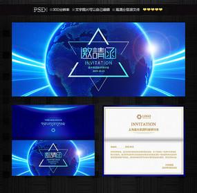 蓝色科技商务会议邀请函 PSD