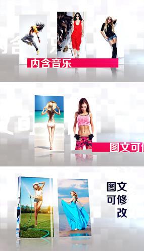 时尚翻页杂志写真相册模板