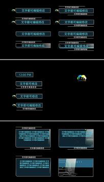 数字科技标题字幕条文字模板