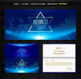 猪年科技商务蓝色会议邀请函 PSD