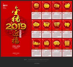 2019年日历猪年挂历设计