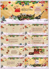 2019圣诞节电子贺卡PPT