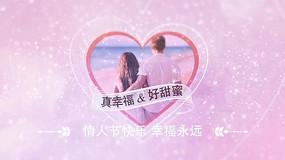 AE爱心情人节婚礼片头模板