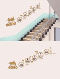 传统文化校园楼梯文化墙