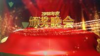 大气3D企业颁奖晚会开场AE