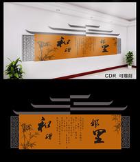 大气和谐邻里文化墙模板