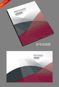 大气灰红色画册封面
