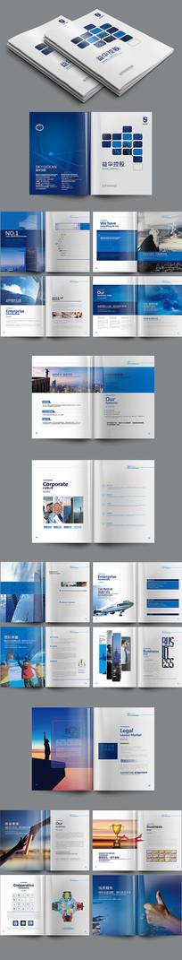 高端集团商务手册