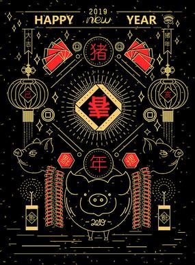 黑色绚丽猪年新春海报