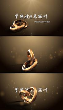 黄金婚礼戒指婚礼片头模板