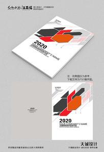 简约大气画册封面设计