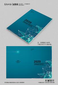 简约科技画册封面