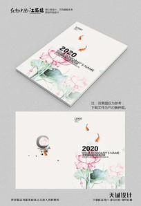 中国风荷塘月色画册封面