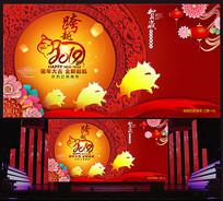 2019猪年春节晚会背景