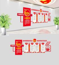 3D共青团文化墙模板