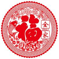 传统窗花剪纸新年剪纸福字