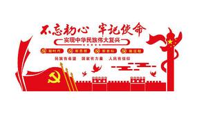 党建浮雕文化墙
