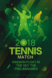 高端网球赛海报设计