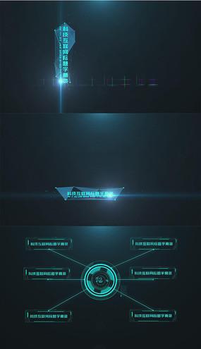 高科技感字幕条人名条透明通道