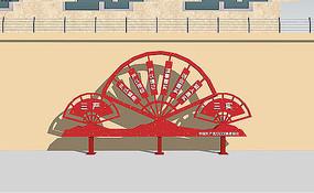 红色党建精神社区文明标牌