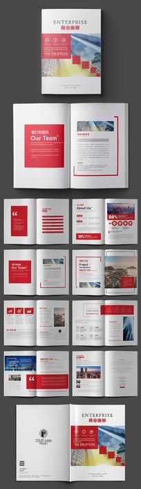 红色时尚大气企业宣传册设计