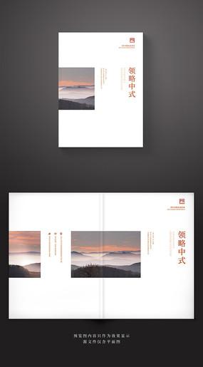 简雅创意中国风企业画册封面