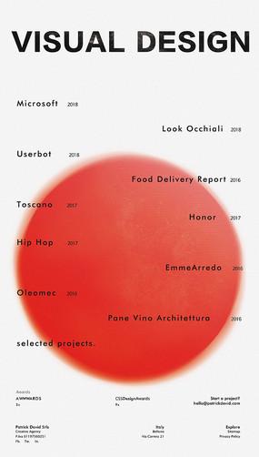简约红色英文海报