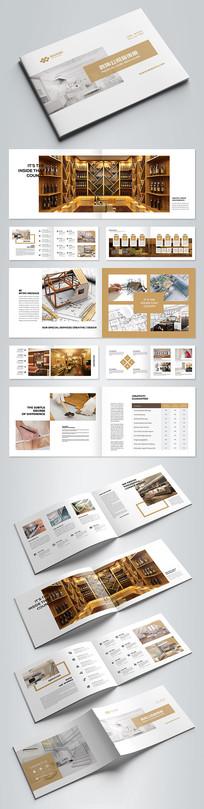 简约时尚装饰公司画册设计模板