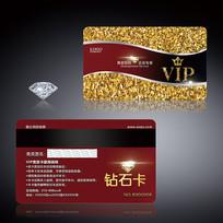 金粉VIP会员卡