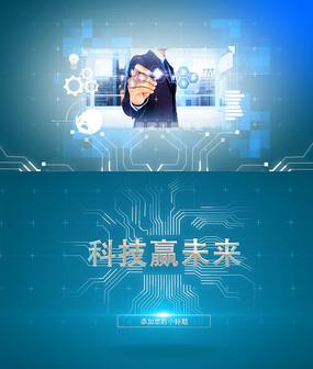 科技商务包装AE模板