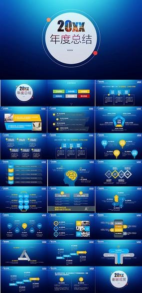 蓝色公司年度总结PPT模板