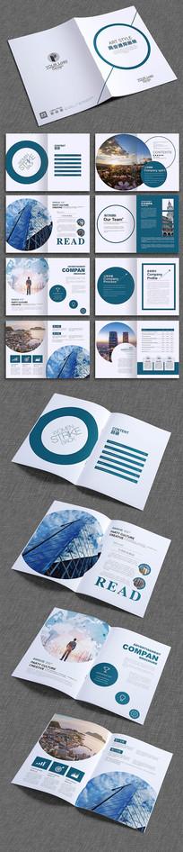 蓝色商务美式企业宣传册设计