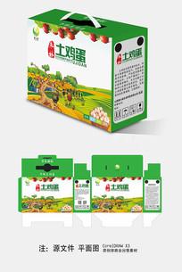 绿色插画土鸡蛋包装设计