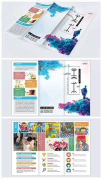 美术培训招生宣传单三折页模板