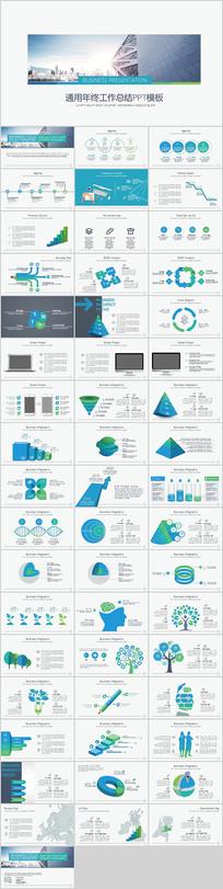 商务立体图表通用ppt模板