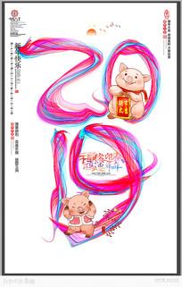 时尚2019猪年海报