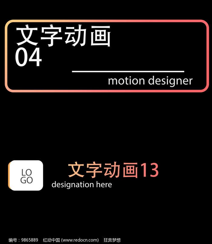 文字动画 字幕条AE模板 图片