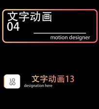 文字动画 字幕条AE模板