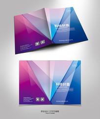 现代几何画册封面设计