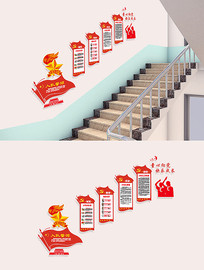 校园少先队入队誓词楼梯文化墙