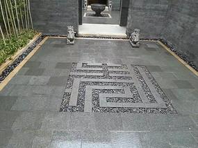 中式地面铺装拼接