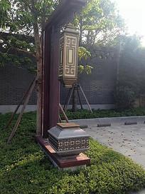 中式装饰灯具小品 JPG