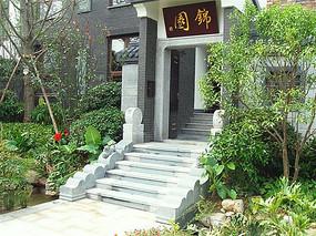 中式住宅小区入口