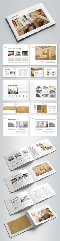 装饰公司画册装修画册设计模板