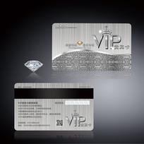 尊贵银色VIP会员卡
