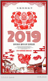 2019猪年剪纸宣传海报设计