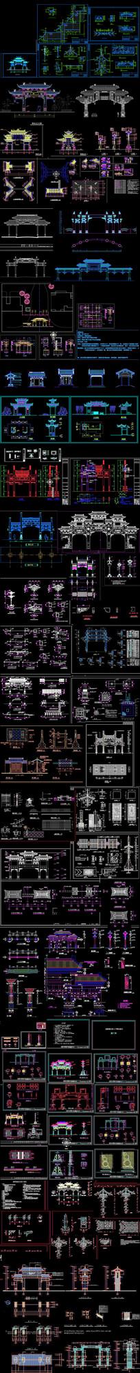 古典牌楼施工图